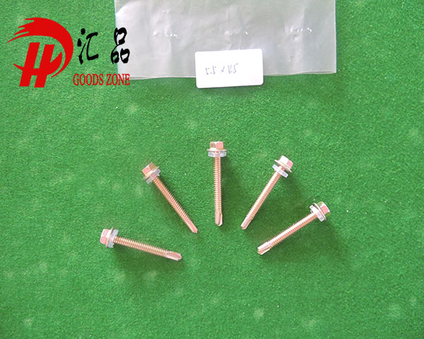 Roofing Self Tapping screw with washer rubber