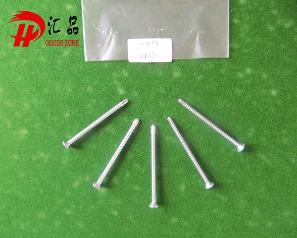 Wafer head self tapping screw in zinc coated